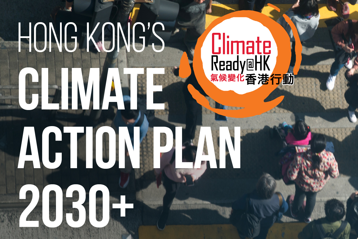 Climate ready hk climatereport malvernweather