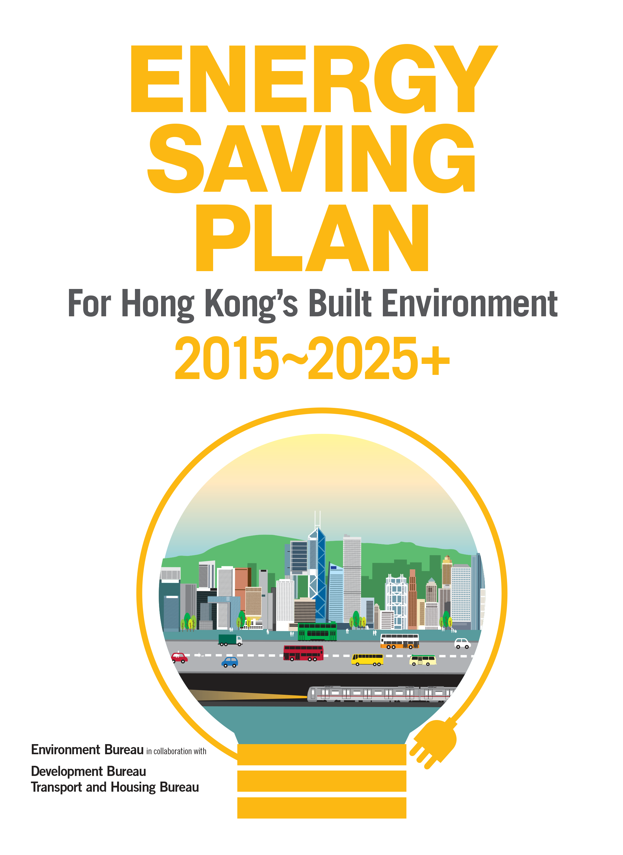Energy Saving Plan for Hong Kong's Built Environment 2015~2025+