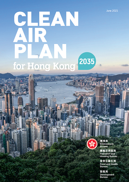 A Clean Air Plan for Hong Kong