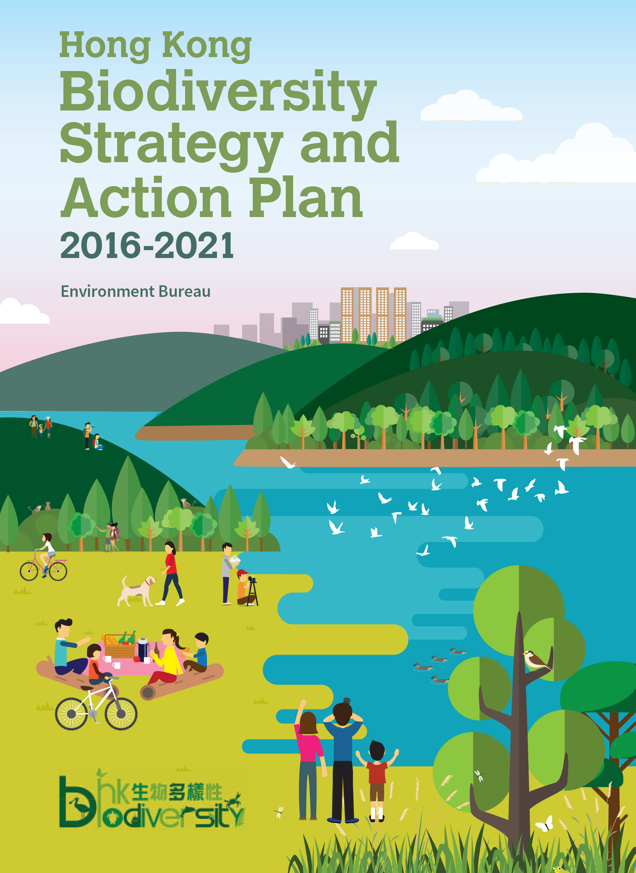 Hong Kong Biodiversity Strategy and Action Plan 2016-2021